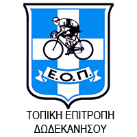 RC258 eop dodekanisou logo