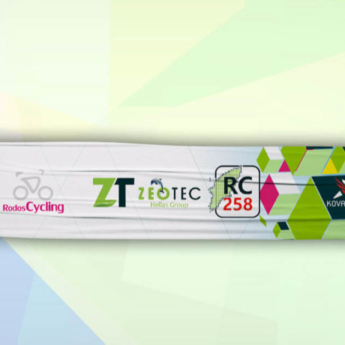 RC258 headband product