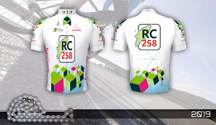 RC258 jersey product