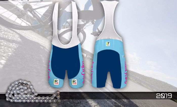 RC258 shorts product